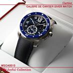 カルティエ(Cartier)時計 カリブル ダイバー WSCA0010