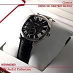 カルティエ (Cartier) 時計 ドライブ ドゥ カルティエ ウォッチ WSNM0009 黒 新品