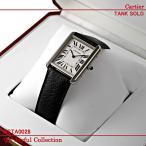 カルティエ(Cartier)時計 タンクソロ メンズ LM WSTA0028