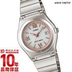 カシオ ウェーブセプター CASIO WAVECEPTOR ソーラー電波  レディース 腕時計 LWQ-10DJ-7A2JF(予約受付中)
