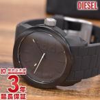 ディーゼル DIESEL 腕時計 メンズ DZ1437 並行輸入品