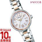 【ポイント10倍】シチズン ウィッカ wicca ソーラーテック KH8-519-93 [国内正規品] レディース 腕時計 時計
