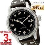 ハミルトン カーキ HAMILTON パイオニア H60515533 メンズ