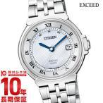 シチズン エクシード EXCEED ソーラー電波 35周年記念モデル  ES1030-56A レディース