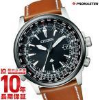 シチズン プロマスター PROMASTER パイロット ソーラー CB0134-00E メンズ