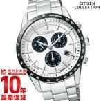 シチズンコレクション CITIZENCOLLECTION エコドライブ ソーラー  メンズ 腕時計 BL5594-59A