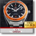 オメガ シーマスター OMEGA プラネットオーシャン ダイバーズウォッチ 232.30.42.21.01.002 メンズ