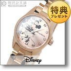 ショッピング腕時計 レディース 腕時計 レディース ディズニー 腕時計本舗限定モデル WW06715MI Disney