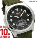 カシオ ウェーブセプター CASIO WAVECEPTOR ミリタリー  メンズ 腕時計 WVA-M630B-3AJF(予約受付中)