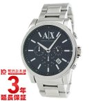 ショッピングアルマーニ アルマーニ 腕時計 メンズ アルマーニエクスチェンジ  AX2084 ARMANIEXCHANGE