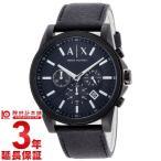 アルマーニエクスチェンジ ARMANIEXCHANGE   メンズ 腕時計 AX2098