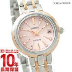 セイコー ドルチェ エクセリーヌ 腕時計 レディース DOLCE & EXCELINE ソーラー電波 SWCW018