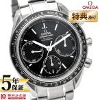 オメガ スピードマスター OMEGA 326.30.40.50.01.001 メンズ