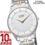 シチズンコレクション CITIZENCOLLECTION エコドライブ ソーラー  メンズ 腕時計 AR3014-56A
