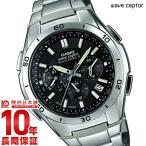 カシオ ウェーブセプター CASIO WAVECEPTOR   メンズ 腕時計 WVQ-M410DE-1A2JF(予約受付中)