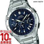 カシオ ウェーブセプター CASIO WAVECEPTOR   メンズ 腕時計 WVQ-M410DE-2A2JF(予約受付中)