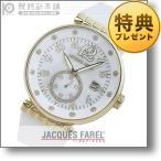 ショッピング腕時計 レディース 腕時計 レディース ジャックスファレル  ATG2121