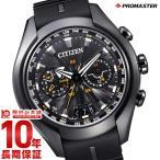 シチズン プロマスター CITIZEN PROMASTER ソーラー電波  メンズ 腕時計 CC1075-05E