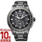 シチズン アテッサ ATTESA ダブルダイレクトフライト エコドライブ ソーラー AT9025-55E メンズ