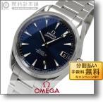 オメガ シーマスター OMEGA アクアテラ  メンズ 腕時計 231.10.39.21.03.001