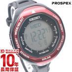 セイコー プロスペックス PROSPEX アルピニスト ソーラー 100m防水 ブラック×レッド SBEB003  メンズ 腕時計