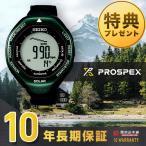 セイコー プロスペックス PROSPEX ソーラー 100m防水 ブラック×グリーン SBEB005 メンズ