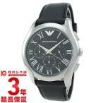 アルマーニ 腕時計 メンズ エンポリオアルマーニ EMPORIOARMANI バレンテクロノグラフコレクション AR1700