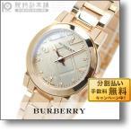 バーバリー BURBERRY BU9215 レディース