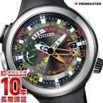 【本日最大39倍】【120回金利0%】シチズン プロマスター 世界限定500本 ソーラー BN4034-01E メンズ 腕時計 時計