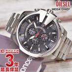 DIESEL ディーゼル DZ4308