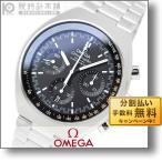 オメガ スピードマスター OMEGA 327.10.43.50.01.001 メンズ