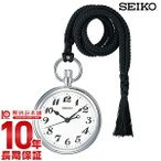 Watch - セイコー 鉄道時計 SVBR003 SEIKO
