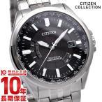 シチズンコレクション CITIZENCOLLECTION ソーラー電波  メンズ 腕時計 CB0011-69E
