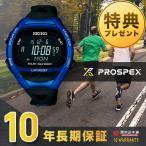 プロスペックス セイコー PROSPEX SEIKO スーパーランナーズ ランニング ソーラー 10気圧防水  メンズ 腕時計 SBEF029