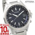 シチズン アテッサ ATTESA ダイレクトフライト エコドライブ ソーラー電波 クロノグラフ CB1070-56L メンズ