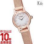 シチズン キー CITIZEN Kii: エコドライブ ソーラー  レディース 腕時計 EG2992-51A