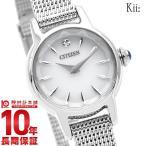 シチズン キー CITIZEN Kii: エコドライブ ソーラー  レディース 腕時計 EG2990-56A