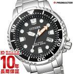 シチズン プロマスター PROMASTER ソーラー BN0156-56E メンズ