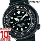 セイコー プロスペックス PROSPEX マリーンマスタープロフェッショナル ダイバーズ 1000m飽和潜水用防水 SBBN025 メンズ