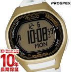 セイコー プロスペックス PROSPEX スーパーランナーズ ランニング 国内限定1000本 限定BOX 100m防水 SBEG013 メンズ