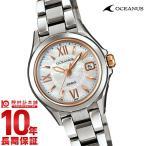 カシオ オシアナス CASIO OCEANUS ソーラー電波  レディース 腕時計 OCW-70PJ-7A2JF(予約受付中)