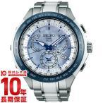 セイコー アストロン ASTRON GPS 世界限定3000本 国内限定1500本 ソーラー電波 SBXB039 メンズ
