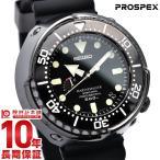 セイコー プロスペックス マリーンマスタープロフェッショナル ダイバーズ スプリングドライブ SBDB013