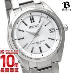 セイコー ブライツ ソーラー電波 100m防水 ホワイト×シルバー SAGZ079 メンズ 腕時計 時計