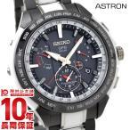 セイコー アストロン ASTRON GPS 世界限定2000本 ソーラー電波 SBXB071 メンズ