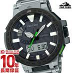 カシオ プロトレック PROTRECK マナスル ソーラー電波 PRX-8000T-7BJF メンズ