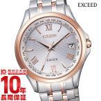 エクシード シチズン EXCEED CITIZEN ワールドタイム ソーラー電波  メンズ 腕時計 CB1084-51A