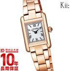 シチズン キー CITIZEN Kii: エコドライブ ソーラー  レディース 腕時計 EG2792-50B