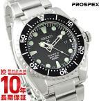 セイコー プロスペックス PROSPEX ダイバースキューバ SBCZ025 メンズ