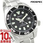 セイコー プロスペックス PROSPEX ダイバースキューバ 200m潜水用防水 機械式(自動巻き/手巻き) SBDC031 メンズ 腕時計